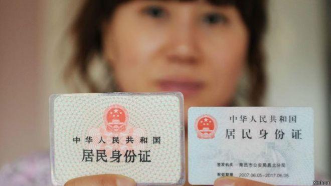 BBC | 中国多达数千万社保用户信息或遭泄露