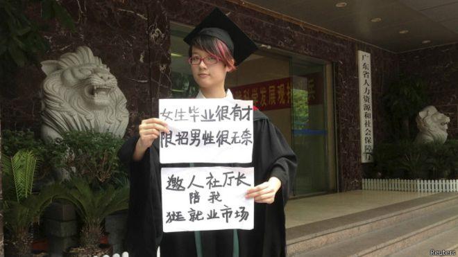 BBC | 中国5名在押女权人士被正式批捕