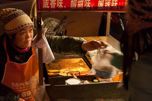 Beijing - Snack Stands