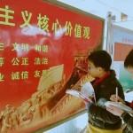 观察|杨锦麟:不确定的年代—中国正处于社会矛盾频发的前夜