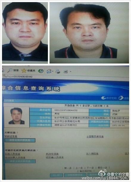 联合早报|区伯:请嫖者是陈警官 将起诉公安局设局陷害