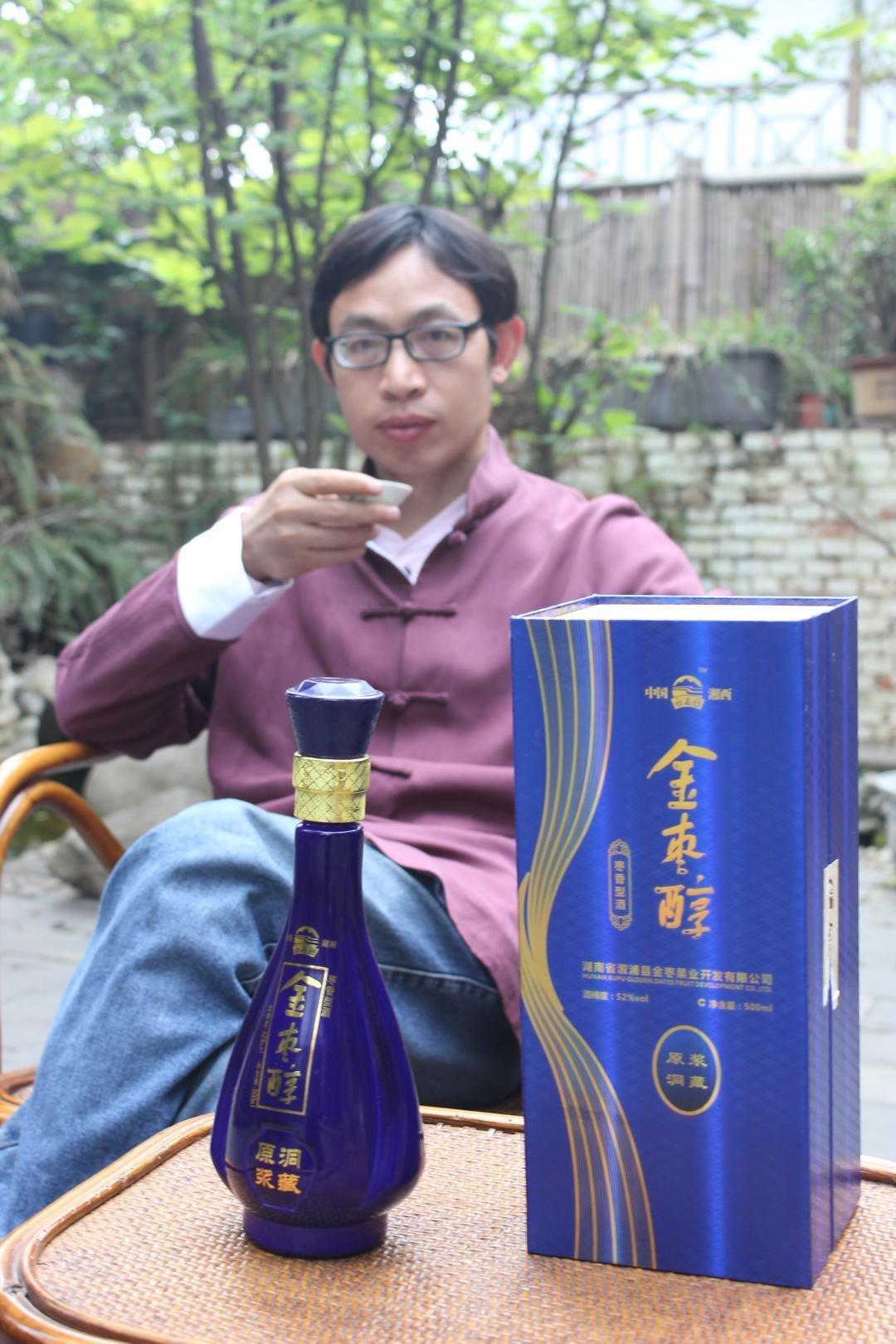 """""""金枣醇""""形象代言人范美忠:""""说真话,喝醇酒。"""""""