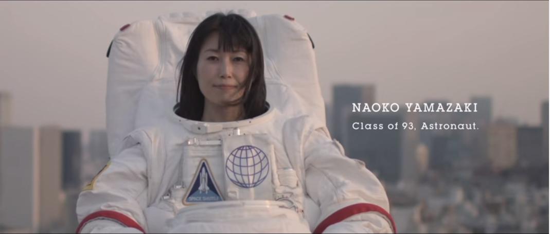 东京大学2014年形象片尾截图