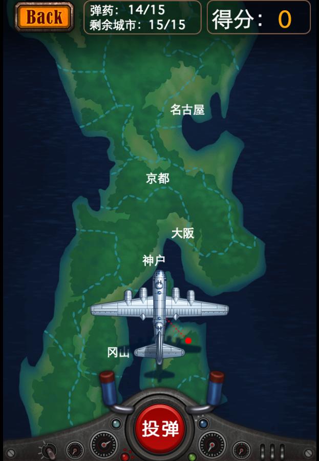 东京大空袭3