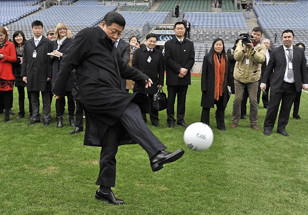 Ireland Vice President Xi Jinping Visit