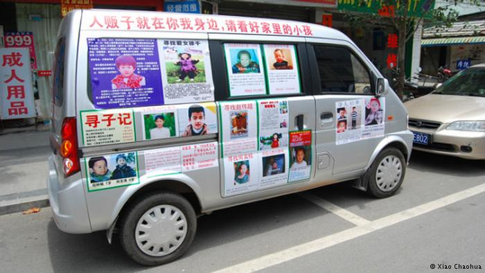 肖超华的寻子车已开遍中国大江南北