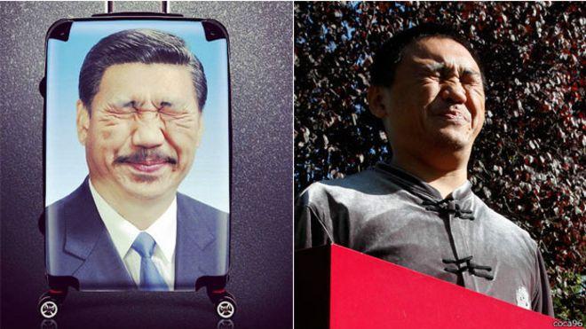 美国之音|上海艺术家因幽默习大大遭拘留