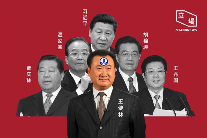 纽约时报 | 上海禁止官员配偶及子女经商
