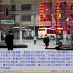 东网|乔木:由爱到恨的新闻自由