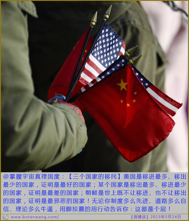 An onlooker holds the US and China flags as US President Barack Obama welcomes Chinese President Hu Jintao during a State Arrival ceremony on the South Lawn of the White House in Washington, DC, January 19, 2011. Hu was welcomed at the White House Wednesday with full military honors before Oval Office talks with his US counterpart Barack Obama. Hu's limousine drew up at 9:07 am (1407 GMT) at the White House, where the visiting Chinese leader was warmly greeted by Obama at the start of a grand ceremony held on a freezing winter's day. AFP PHOTO /Jewel SAMAD (Photo credit should read JEWEL SAMAD/AFP/Getty Images)