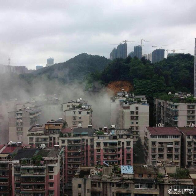 网易新闻 | 贵阳居民楼垮塌 记者相机被副市长指挥抢夺