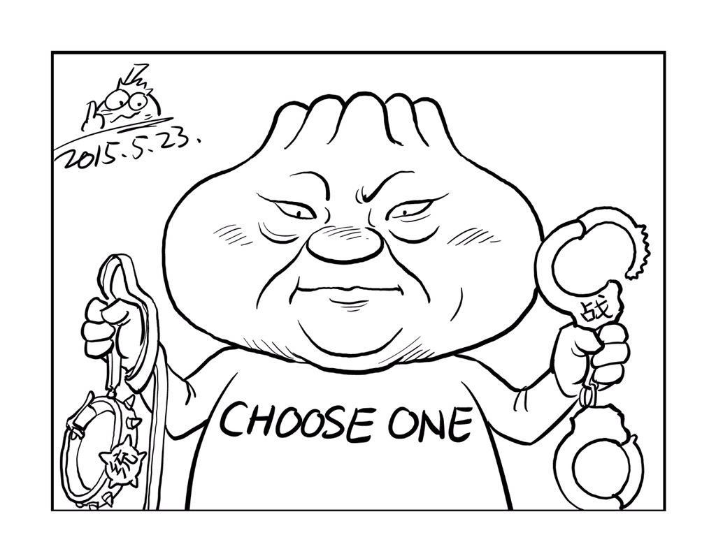 变态辣椒:习近平的统战