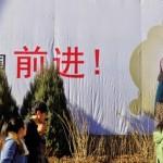 东网|王德邦:落实宪法权利 营造宽松环境 争当改革促进派