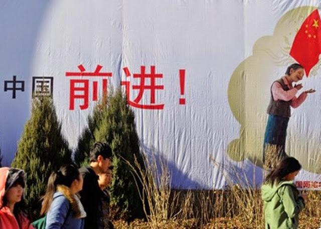 谢田:新八旗子弟从商与中西方的太子党
