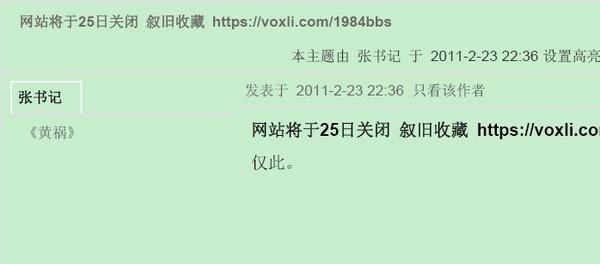 bf72ae2d5f612e572406126d54f1d123_b