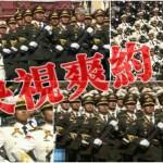 东网| 紅場閱兵央視無直播 網民熱議有重大秘密