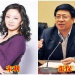 东网|趙缶:如果不是媒體人,她會成為市長情婦嗎?