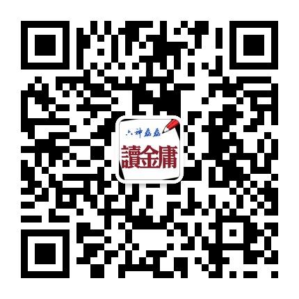 dujinyong6
