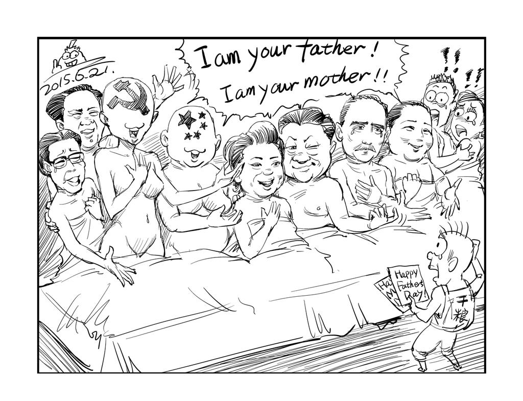 中国人民父亲节