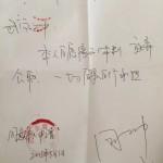 学术中国 | 周冲:我为什么离开体制