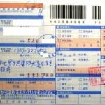 周筱赟   毕节4兄妹服毒自杀谜团:1.8亿元救助基金去哪了