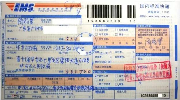 周筱赟 | 毕节4兄妹服毒自杀谜团:1.8亿元救助基金去哪了