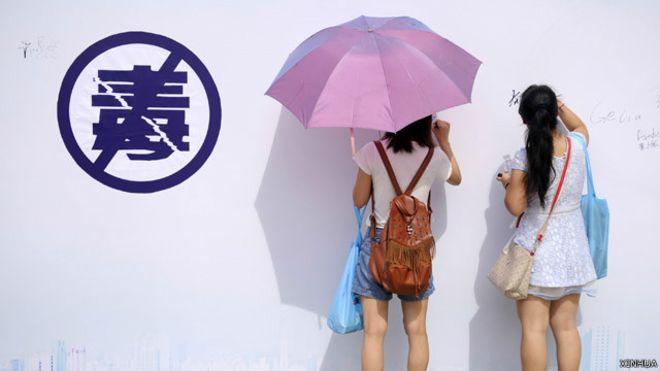报告显示,中国吸毒群体正向企业事业单位职工、自由职业者、演艺界人士甚至公务人员等人群扩散(资料照片)。