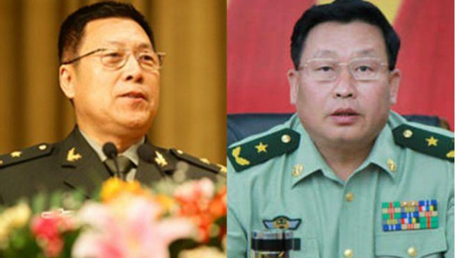"BBC | 军队反腐:又有两名解放军""老虎""落马"