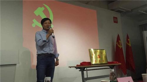 (图片来自北京社会领域党建网)