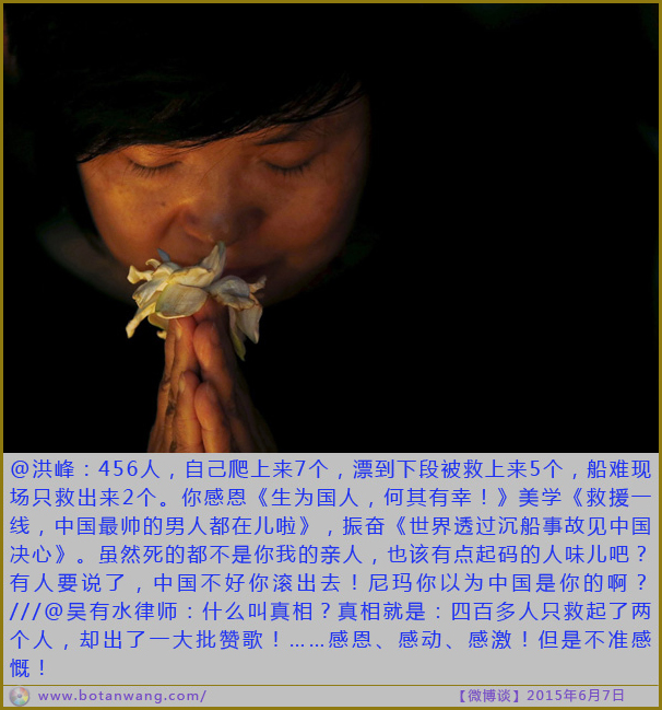 A woman prays at a candlelight vigil to pay respects to the passengers of the sunken cruise ship Eastern Star on the Yangtze River, at a public square in Jianli, Hubei province, China, June 4, 2015. Hundreds of relatives of passengers from the Chinese cruise ship that foundered on the Yangtze River gathered in a public square in Jianli on Thursday clutching candles and flowers, as rescue officials began the arduous task of righting the vessel. Several family members, their eyes brimming with tears, knelt in the center of the city square, about a-1.5 hour drive from the site of Monday's disaster that left 75 people dead and over 370 missing. REUTERS/Kim Kyung-Hoon