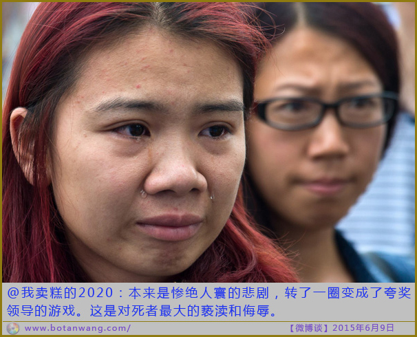 A woman, left, whose relatives were onboard the capsized tourist ship grieves as she seeks information of them outside the mortuary which has been closed off by authorities in Jianli county in central China's Hubei province Wednesday June 3, 2015. Hopes dimmed Wednesday for rescuing more than 400 people still trapped in a capsized river cruise ship that overturned in stormy weather, as hundreds of rescuers searched the Yangtze River site in what could become the deadliest Chinese maritime accident in decades. (AP Photo/Andy Wong) ORG XMIT: XAW122