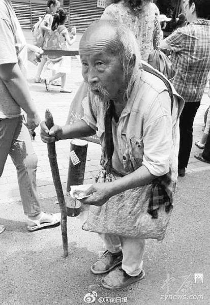 中国青年报 | 103岁乞讨老人:我给国家抹黑了