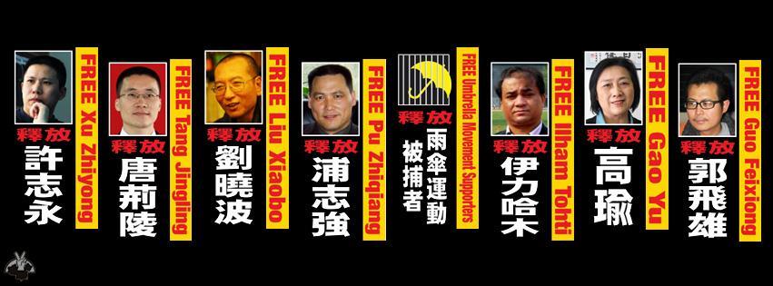 图片来源: 香港支聯會 Twitter @HKA1989