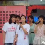 女权之声|奉旨自裁还是辕门枭首:一个女工组织应该怎么死