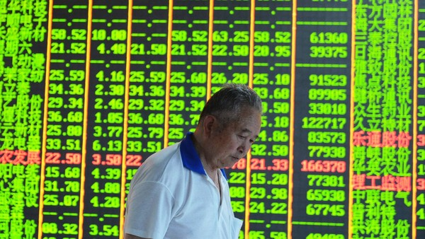 金融时报 | 据称中国决定放弃大规模购股