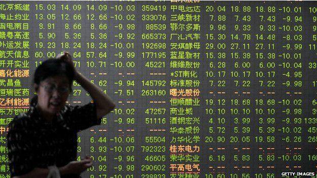中小型投资者占了中国股市很大一部分。