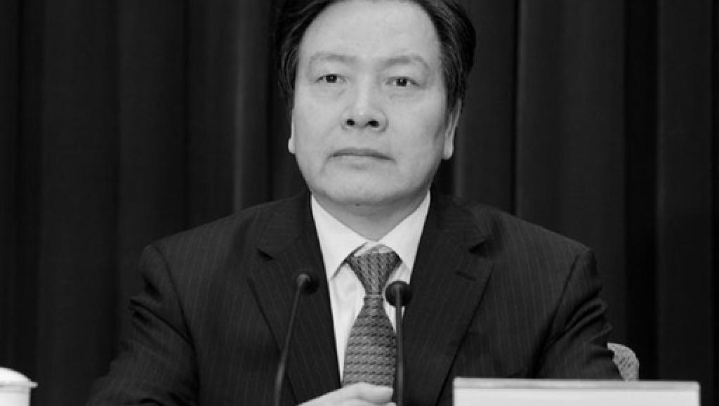 """中共当局宣布河北省委书记周本顺""""涉嫌违纪违法"""""""