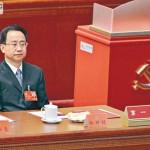 东网|喬木:令計劃違反了黨內潛規則