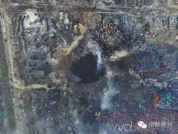 中央电视台|天津爆炸现场测出神经性毒气 可致心脏骤停