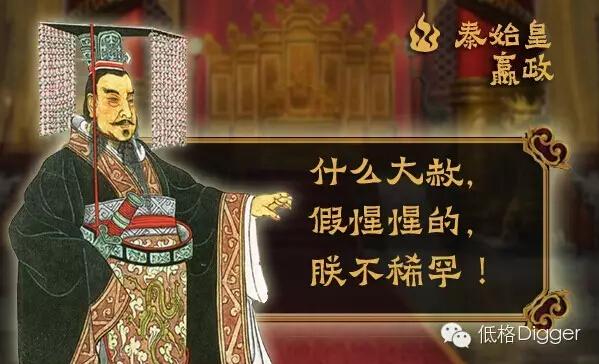 皇帝大赦2