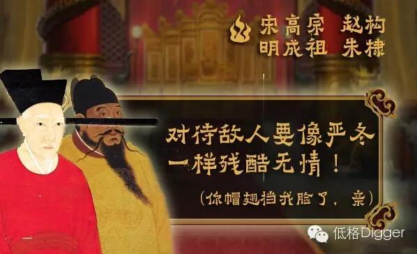皇帝大赦5