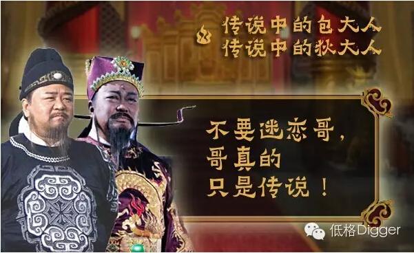 皇帝大赦7