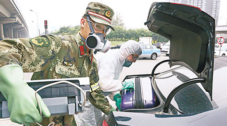 明报 |天津爆炸警戒区剧毒氰化物超标356倍