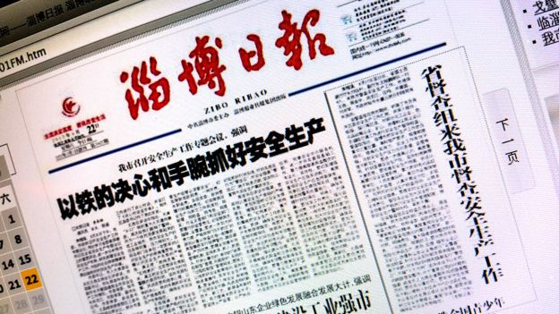 150823040611_cn_shandong_chemical_blast_newspaper_976x549_bbcchinese_nocredit