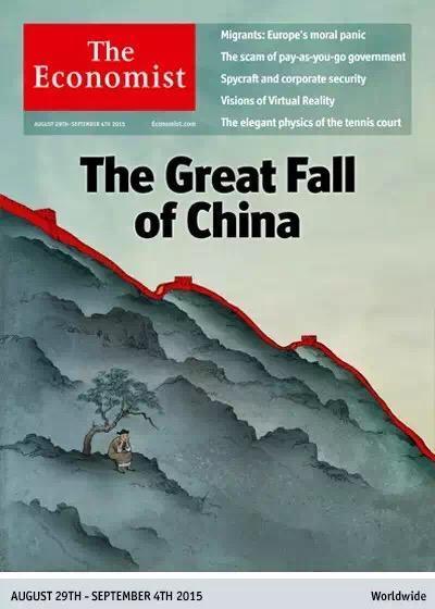 信报|中国模式神话不再,危机重重