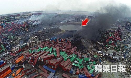苹果日报|新的恐慌:大爆炸毒烟向渤海山东扩散
