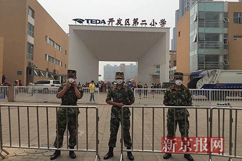 新京报|天津港爆炸点三公里内人员被紧急疏散