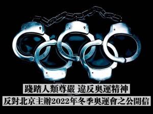 WeChat_1438372312-300x224