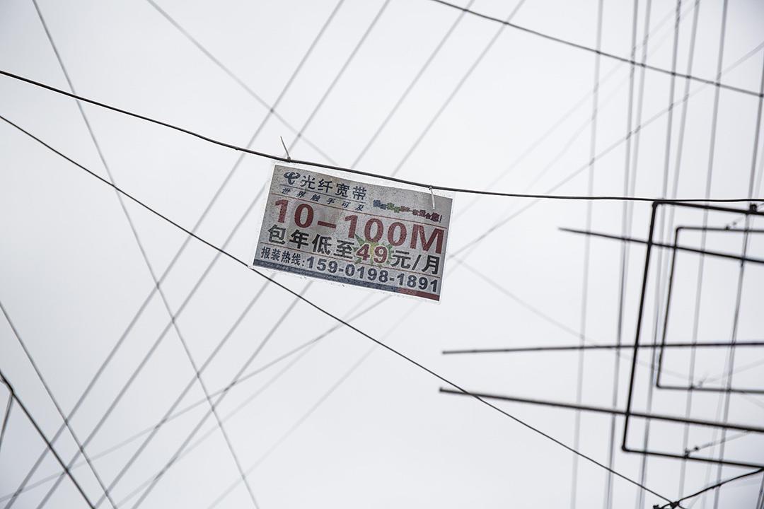 截止2014年底,中国网民人数近6亿5千万。摄:林亦非/端传媒