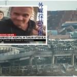 东网|木然:再说天津官媒引发的次生灾害